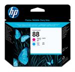 C9382A HP88 Printhoved til HP